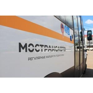 Сервис Туту.ру назвал самые популярные маршруты Мострансавто