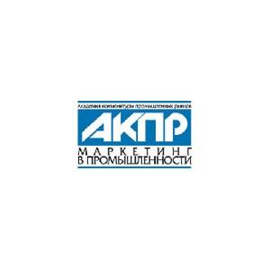 Производство инфузионных растворов в России