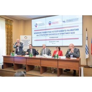 Канадские и российские бизнесмены обсудили практики КСО на конференции в РСПП