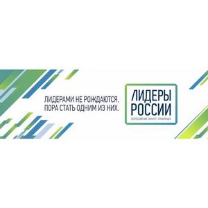 Владимир Путин: «Лидеры России» – эффективный проект
