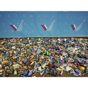 Активисты ОНФ в Волгоградской области собрали более 50 кг отработанных батареек