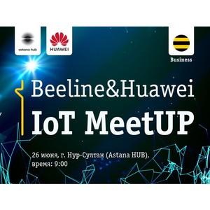 Развитие Интернета вещей в Казахстане обсудили в ходе NB-IoT форума, организованного Huawei и Beeline