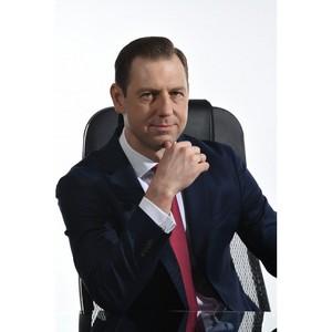 Экс-руководитель Росгеологии Роман Панов назначен на должность первого вице-президента Газпромбанка