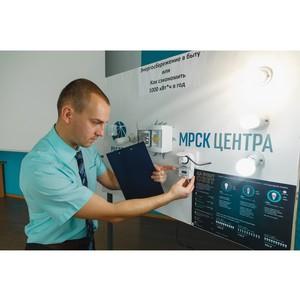 Специалисты Костромаэнерго проводят уроки энергоэффективности в пришкольных лагерях