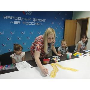 Волгоградские активисты ОНФ провели творческую акцию для детей из многодетных семей