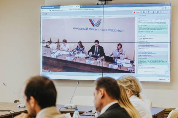 ОНФ запускает всероссийский мониторинг качества благоустройства городской среды