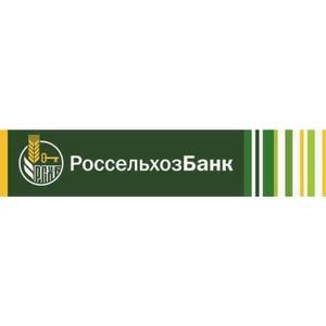 Объем ипотечных кредитов Нижегородского филиала Россельхозбанка достиг 4 млрд рублей