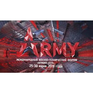 В подмосковном парке «Патриот» состоялась церемония открытия форума «Армия-2019»