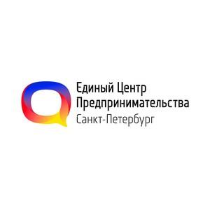 «Центр развития и поддержки предпринимательства» Петербурга подписал соглашение с сервисом