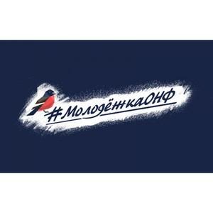 «Молодежка ОНФ» проведет 27 июня всероссийский танцевальный флешмоб
