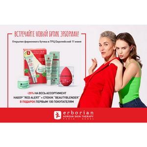 Открытие бутика Erborian в ТЦ «Европейский» 11 июня 2019 года