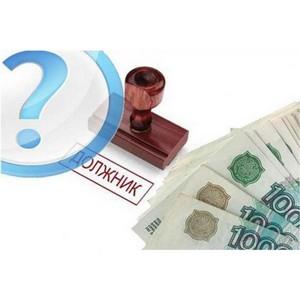 ОНФ будет следить за взысканиями просроченной задолженности