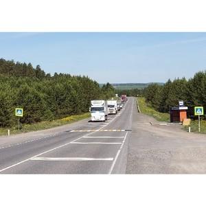 Дорога от Челябинска до Республики Башкортостан станет безопасней