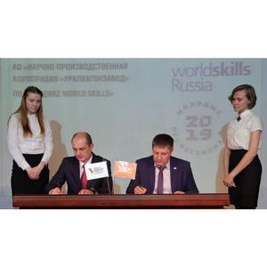 Университет усилит подготовку специалистов-практиков для Уралвагонзавода