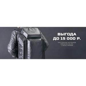 Aceronline дарит скидку 15 000 рублей