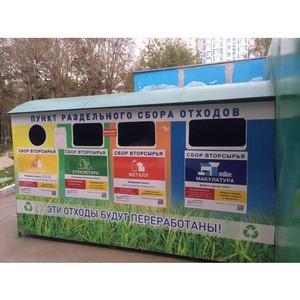 Степура: Эксперты ОНФ неоднократно выступали за внедрение в Москве раздельного сбора мусора
