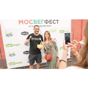 29 и 30 июня в Москве пройдёт четвертый ежегодный МосВегФест