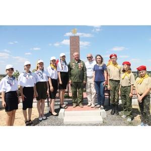 ОНФ в Волгоградской области принял участие в торжественном митинге в преддверии Дня памяти и скорби
