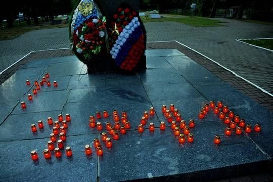 В День памяти и скорби смоленские таможенники зажгли свечи