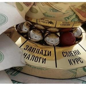 Критерии выбора системы налогообложения, сравниваем системы
