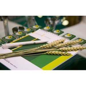 Представители Россельхозбанка приняли участие в совещании в Карелии