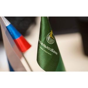 РСХБ выступил стратегическим партнером конкурса «Каисса» в Петербурге
