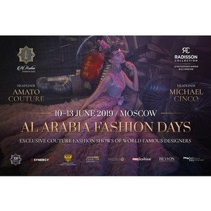 Итоги Al Arabia Fashion Days