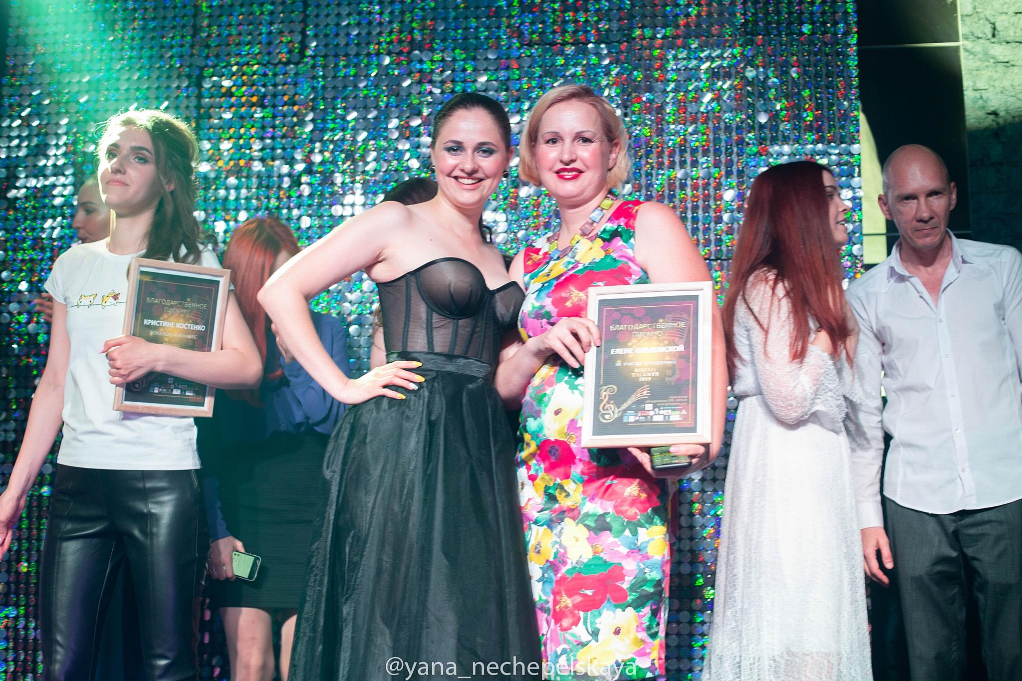 Восходящие таланты в Москве - герои конкурса Rising Talents 2019