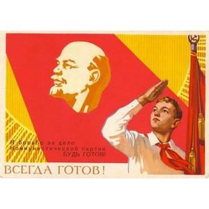 В ГД работает выставка «Музей социалистического быта»