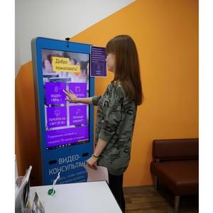 «Ростелеком» открыл интерактивные офисы в Рассказове и Уварове