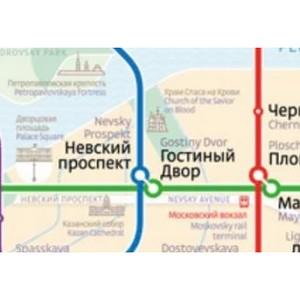 Станция метро «Невский проспект» стала лидером во всероссийском рейтинге цитируемости