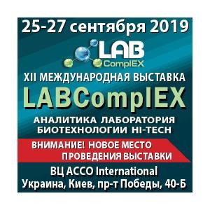 XII Международная выставка LABComplEX. Аналитика. Лаборатория. Биотехнологии. HI-Tech