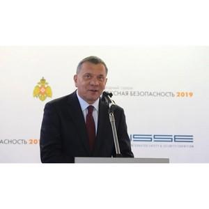 На ВДНХ стартовал XII Международный салон «Комплексная безопасность-2019»