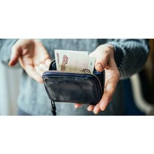 Эксперты рассказали о падении доходов среднего класса в России
