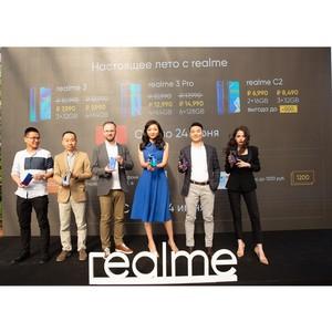 realme 3 Pro, realme 3 и C2 для российского рынка с существенной выгодой