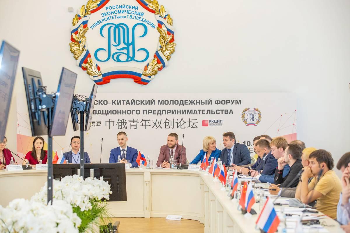 Инвестиционные фонды Китая выведут российские стартапы на свой рынок единорогов