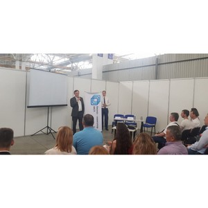 Когогин: Ставропольский краевой индустриальный парк будет расширяться