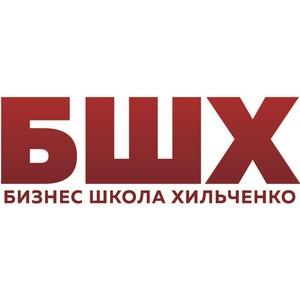 Владимир Хильченко (ХК «Созвездие Водолея») презентует бизнес-школу на ПМЭФ