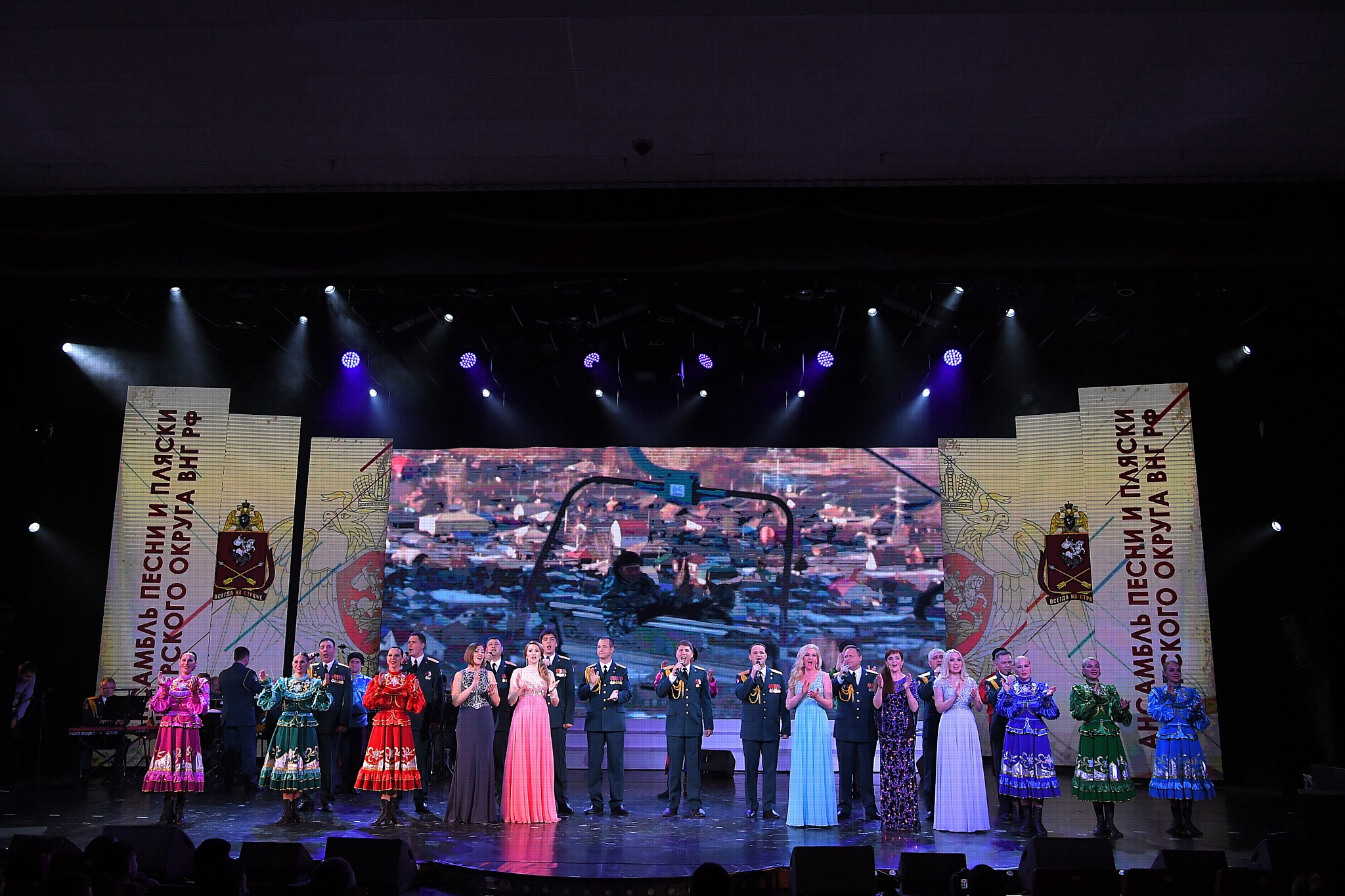 Ансамбль песни и пляски Сибирского округа - победитель Всероссийского конкурса ансамблей Росгвардии