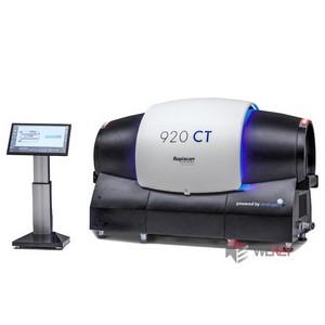 Новый томограф для досмотра багажа 920ct от Rapiscan system