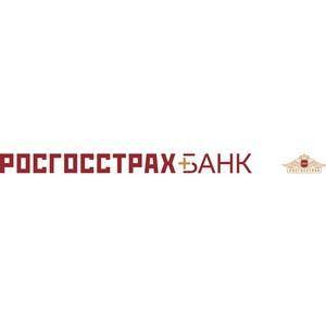 Росгосстрах Банк запустил продажи услуги «Помощь на дороге» для клиентов-автовладельцев