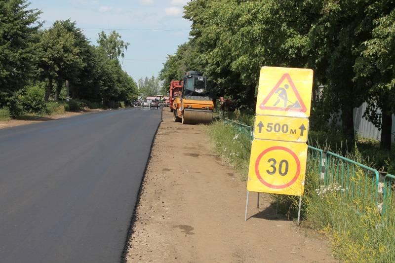 ОНФ предложил администрации Рузаевского района отремонтировать дороги, отмеченные жителями