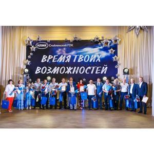 Стойленский ГОК отметил День металлурга