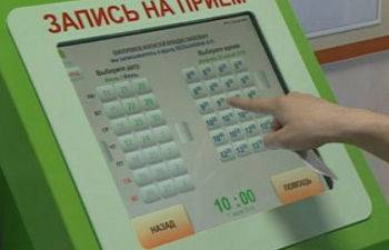 Новая версия электронной очереди Максима для медицинских учреждений