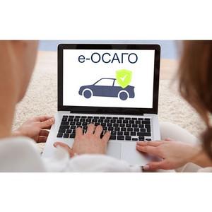 ОНФ: Каждый третий автовладелец испытал проблемы при оформлении е-ОСАГО