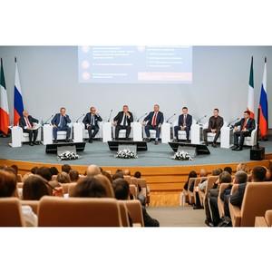 На сессии Веронского евразийского экономического форума обсуждались инновации в классическом бизнесе