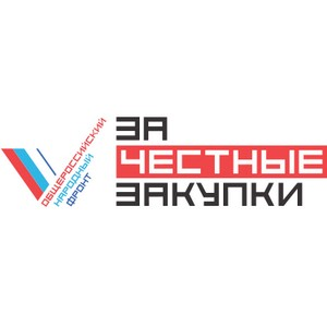 Генпрокуратура наградит активистов и экспертов проекта ОНФ «За честные закупки»