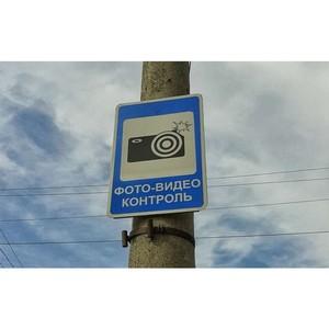 Мельков: Нужно разработать правила информирования водителей не только о стационарных, но и переносных камерах