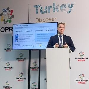 Интеллектуальный подход к повышению эффективности. ITPS на выставке «Иннопром-2019»