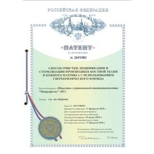 У одного из проектов «регенеративной платформы» «Ниармедик» появился еще один патент